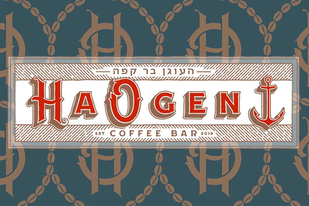 HaOgen-Cafe