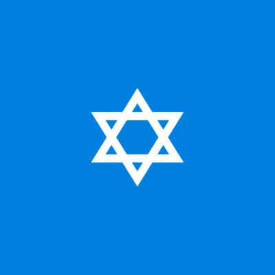 Lausanne Consultation on Jewish Evangelism (LCJE) Lausanne Consultation on Jewish Evangelism (LCJE)