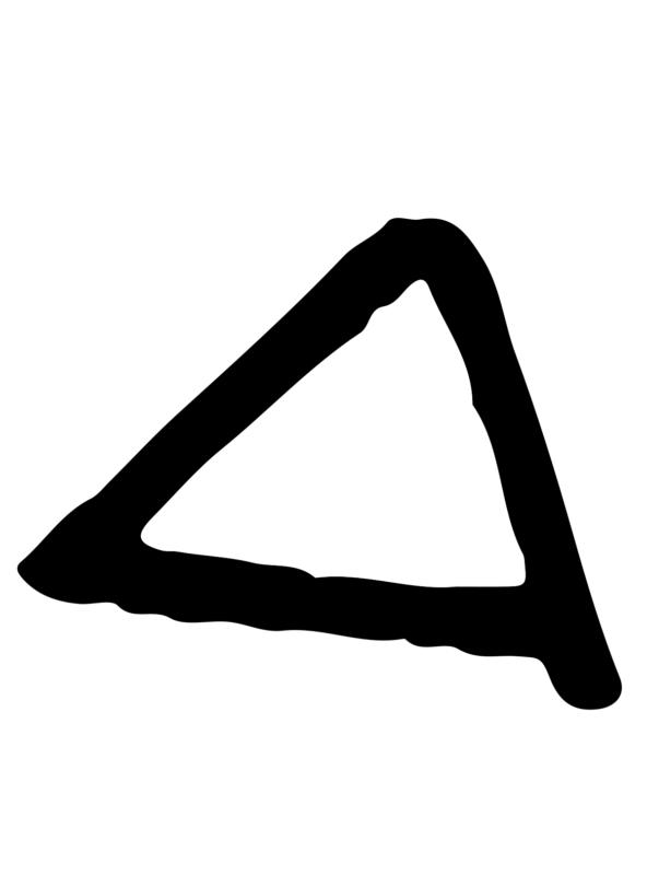 Paleo Hebraisches Dalet